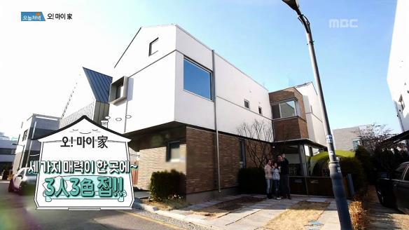 [생방송 오늘 저녁]763회