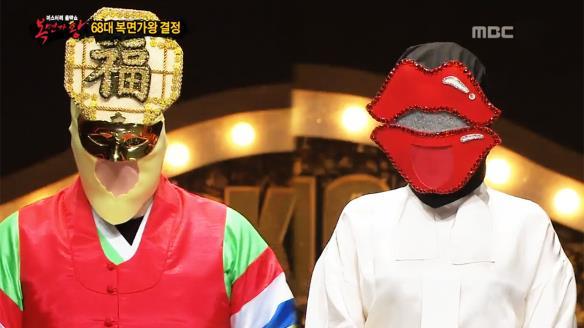 [일밤] 복면가왕1443회
