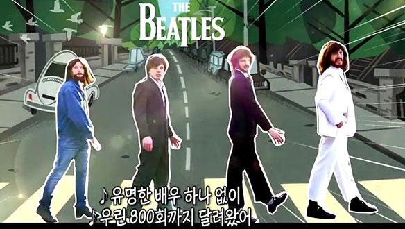 <신비한 TV 서프라이즈> 800회 특집 뮤직비디오!