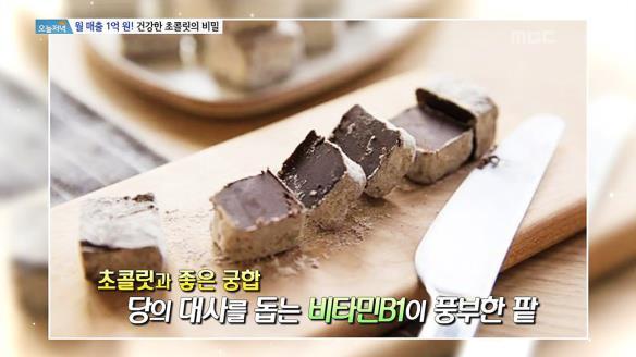 [생방송 오늘 저녁]769회