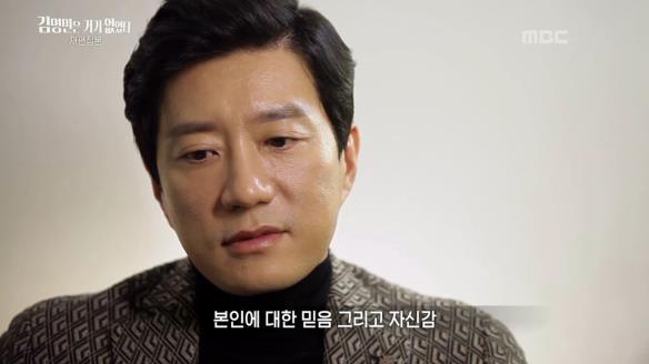 MBC 스페셜763회