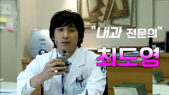 [기획영상] 2007년에 만나는 이선균 인터뷰 영상