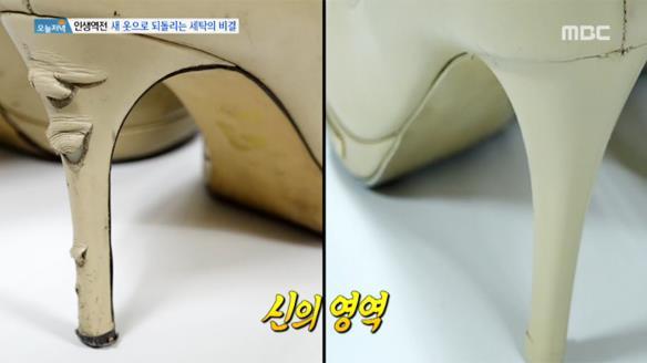 [생방송 오늘 저녁]778회