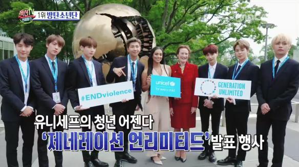 섹션TV 연예통신934회