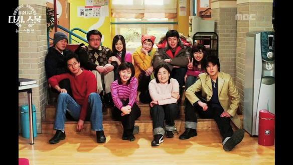 MBC 스페셜788회