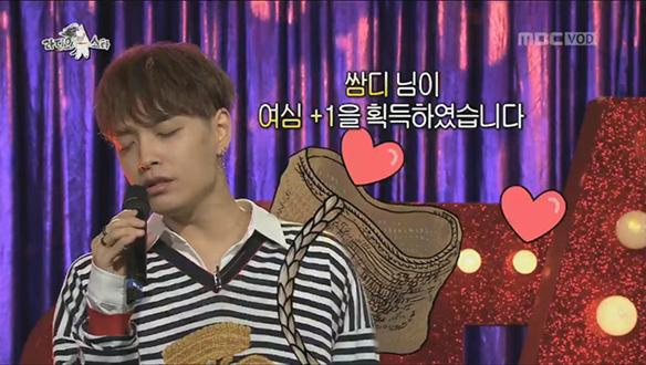 [585회] 휘성, 쌈디의 속풀이송 ~♪