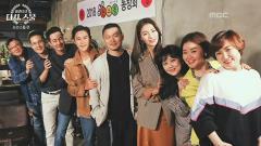 MBC 스페셜 789회
