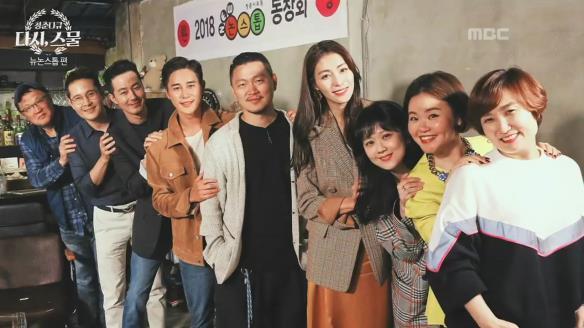 MBC 스페셜789회