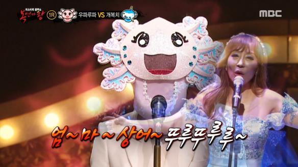 [일밤] 복면가왕1480회