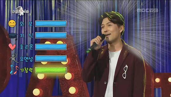 [587회] 전현무, 이필모의 속풀이송 ~♬