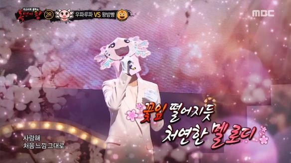 [일밤] 복면가왕1481회