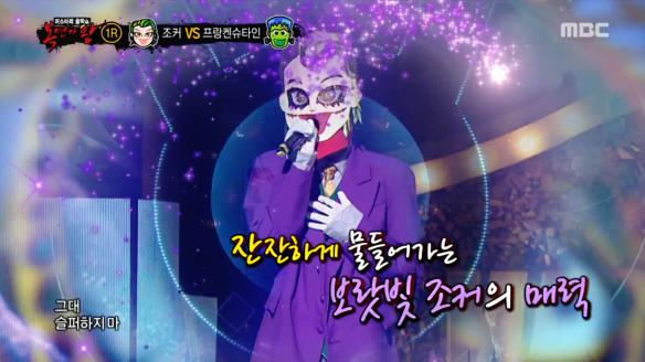 [일밤] 복면가왕1482회