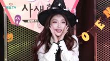 [청하의 사생활 시즌2] 청하의 우우(WooWoo) 댄스타임!
