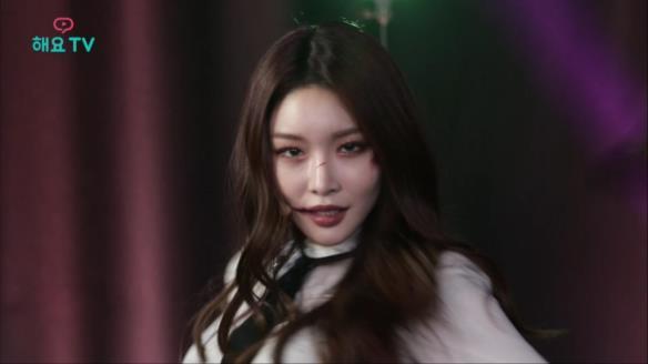 해요TV 핫클립-[청하의 사생활 시즌2] 못하는게 1도 없는 청하의 LOVE U