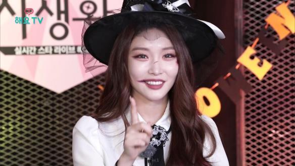 해요TV 핫클립-[청하의 사생활 시즌2] 청하의 소주광고 에피소드