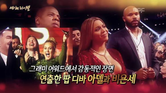 신비한 TV 서프라이즈838회