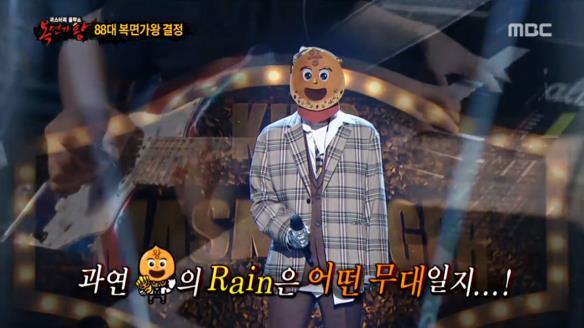 [일밤] 복면가왕1483회