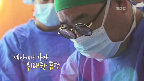 MBC 스페셜792회