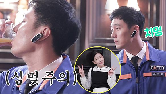 본격 심멎주의 메이킹 <생생현장>