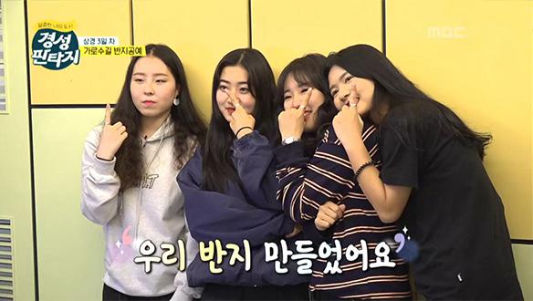 MBC 네트워크특선 경성판타지(11/6)