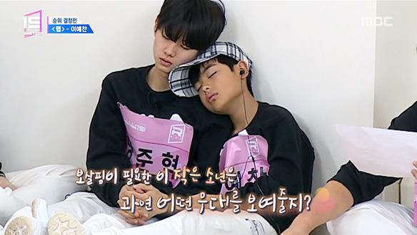 〈UNDER NINETEEN〉순위결정전 파트별 1위 공개!
