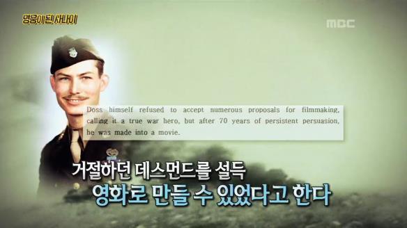 신비한 TV 서프라이즈839회