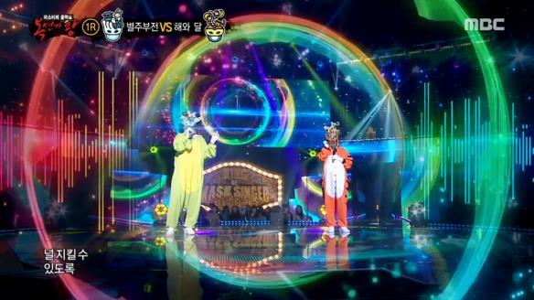 [일밤] 복면가왕1484회