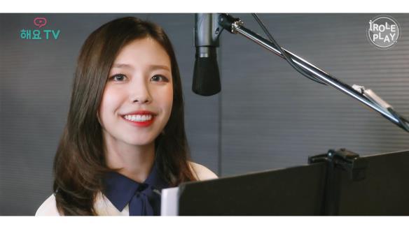 [I ROLE PLAY] 베리굿 고운편! 보컬 선생님이 아이돌이라면?