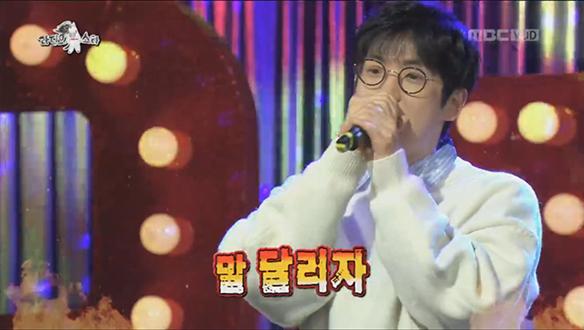 [591회] 매드클라운의 속풀이송~♬