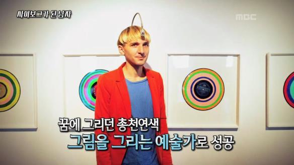 신비한 TV 서프라이즈840회
