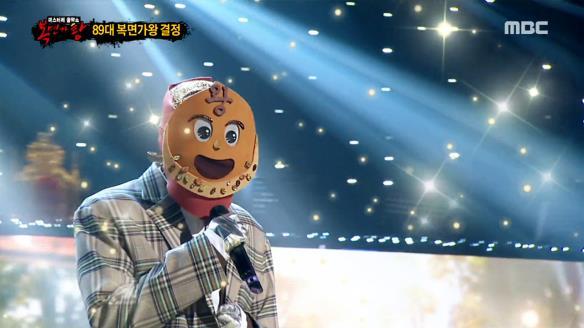 [일밤] 복면가왕1485회