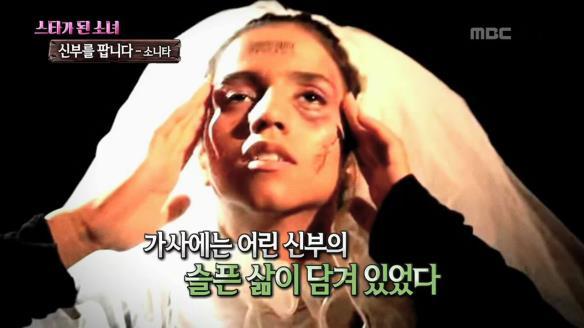 신비한 TV 서프라이즈841회