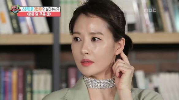섹션TV 연예통신941회