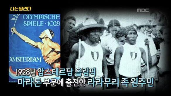 신비한 TV 서프라이즈842회