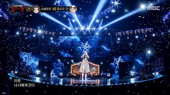 [일밤] 복면가왕1487회