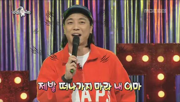 [594회] 넉살의 속풀이송~♬