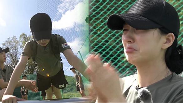 [11회 선공개] 우주소녀 은서, 눈물의 팔굽혀펴기