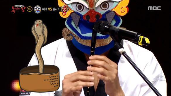 [일밤] 복면가왕1488회