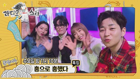 [셀프영상] 장윤주, 김원중, 홍진영, 딘딘