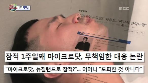 섹션TV 연예통신943회