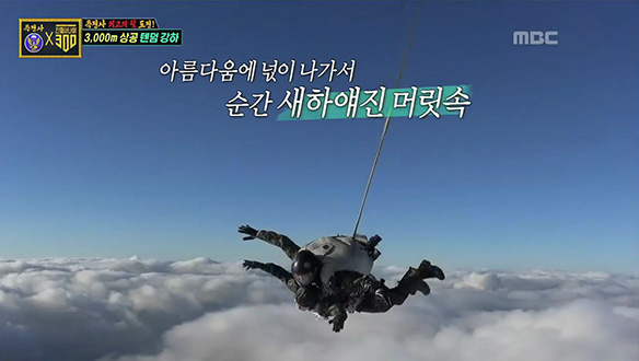 실전 돌입! 3000m 상공을 정복하라! '텐덤 강하 훈련'!