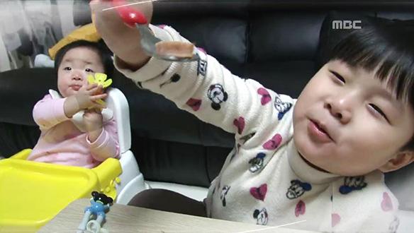 햄 사랑꾼~ 고은성