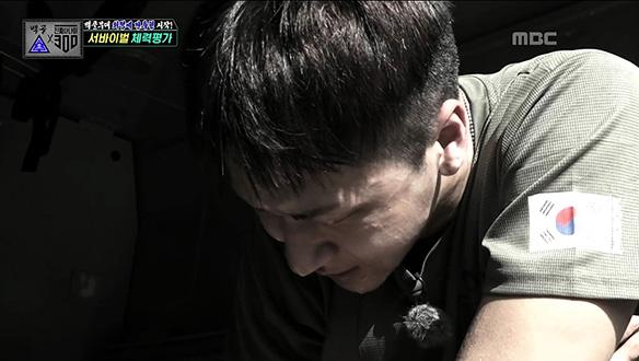 드디어 본격 최정예전투원 실전 평가가 시작됐다!