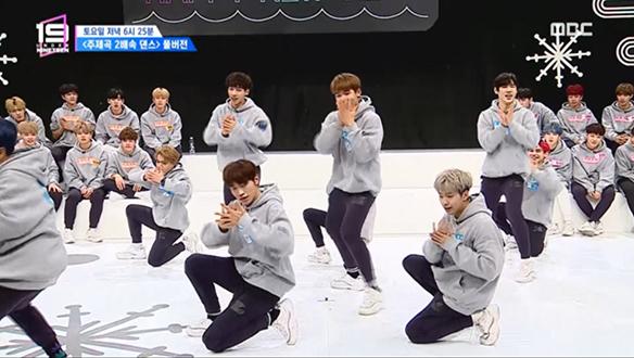 [미공개] 퍼포먼스 팀 주제곡 2배속 댄스 풀영상!