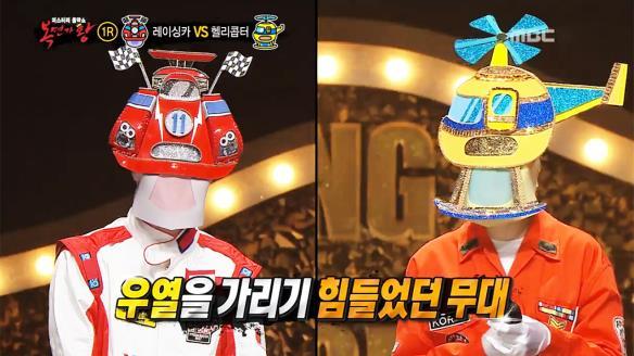 [일밤] 복면가왕1446회