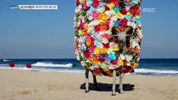 [생방송 오늘 저녁]783회