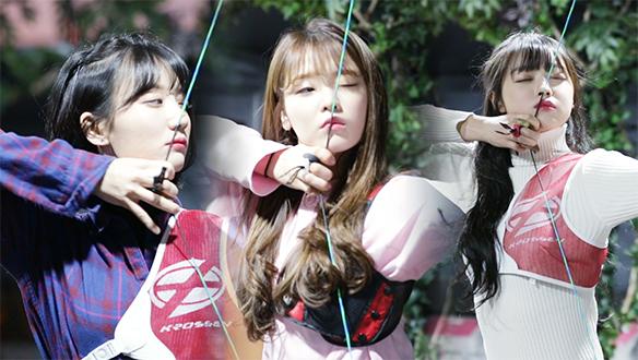 슈팅~♥을 예고한 오마이걸의 '양궁' 연습 현장!