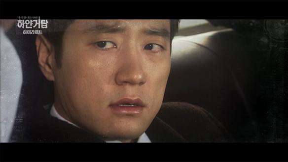 [기획영상] 다시 만나는 하얀 거탑 UHD 13~18회 하이라이트