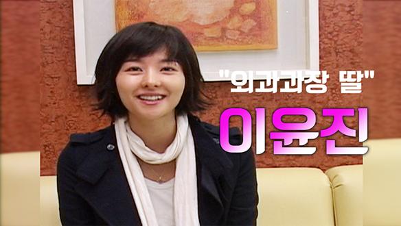 [기획영상] 2007년에 만나는 송선미 인터뷰 영상