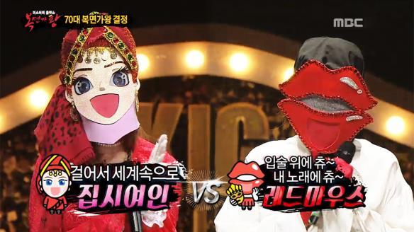 [일밤] 복면가왕1447회